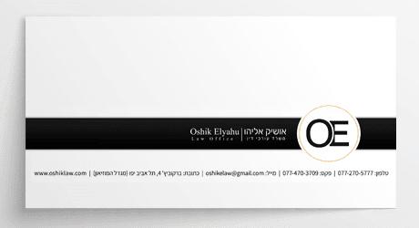 מעטפה עם לוגו למשרד עורכי דין