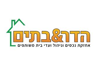 לוגו בנושא אחזקת מבנים
