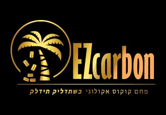 עיצוב לוגו לחברת פחם