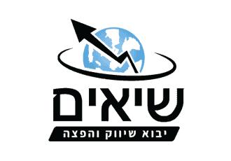 דוגמא ללוגו בנושא יצוא ויבוא
